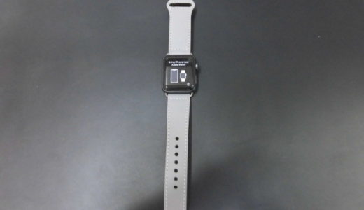 Apple Watch Series 3 10N-X GLASS GPS LTF WR-50M A1858 お買取価格をお教えします