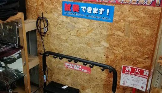 """リサイクルマート伊那店では楽器の""""試し弾き""""ができます!"""