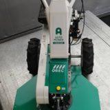 オーレック 自動式雑草草刈機 AM63Bをお譲り頂きました。