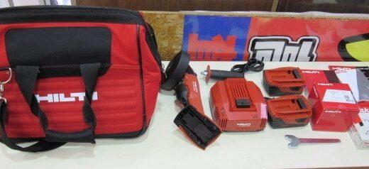 ヒルティ 充電式 ディスクグラインダー AG125-A22 お買取価格をお教えします