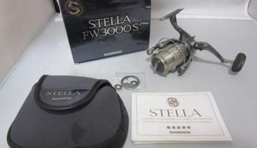 シマノ 01 ステラ FW3000S リールをお譲りいただきました