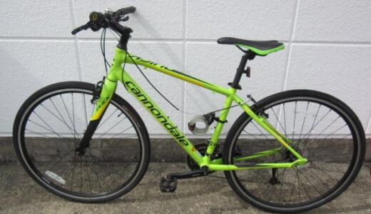 キャノンデール Quick4 ディスククロスバイク お買取価格をお教えします