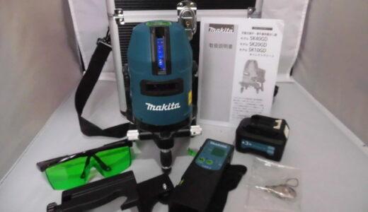 マキタ レーザー墨出し器 SK10GD お譲り頂きました