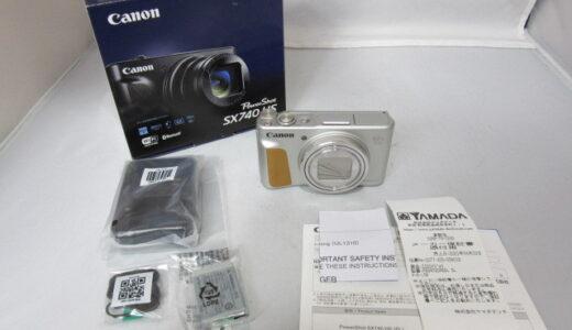 キヤノン Canon PowerShot SX740 HS シルバー お譲り頂きました