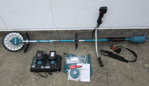 makita マキタ 充電式刈払い機 MUR368UD お譲り頂きました