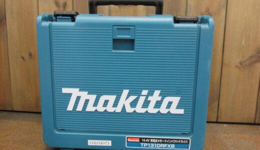 マキタ 充電式4モード インパクトドライバー TP131D 未使用品のお買取価格をお教えします