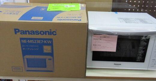Panasonic オーブンレンジ NE-MS23E7-KW 2020年製 未使用品のお買取価格をお教えします