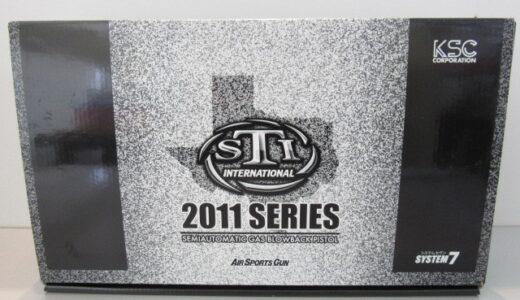 KSC ガスブローバック STI 2011シリーズ EDGE5.1 お譲り頂きました