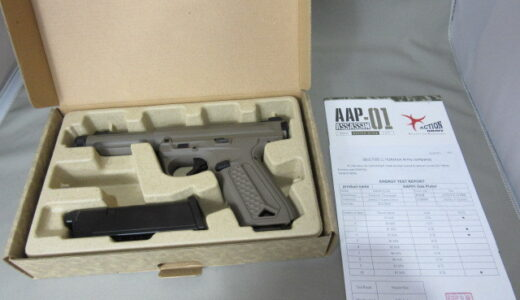★ACTION ARMY AAP-01 アサシン ガスブローバック FDE 未使用  のお買取価格をお教えします★