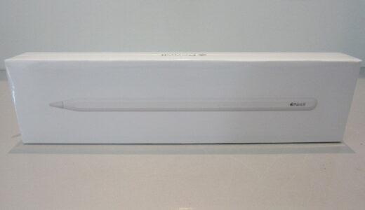 未開封 Apple 第2世代 アップルペンシル MU8F2J/A お買取価格をお教えします