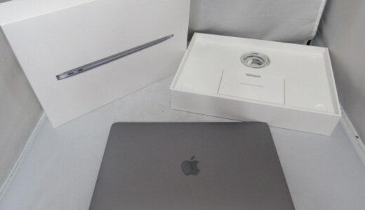 Apple MacBook Air 13インチ 2020 M1チップ A2337 お買取価格をお教えします
