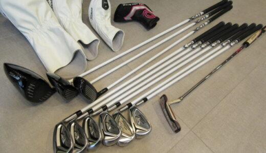 ★タイトリスト ゴルフクラブ 10本セット お買取価格をお教えします★