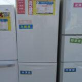 ★パナソニック 168L 2ドア冷蔵庫 大特価品のご案内!★