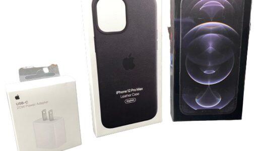 iphone12Pro Max 128GB 未使用 お譲り頂きました(^^)