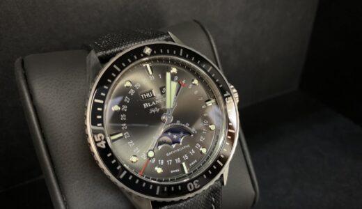 ■BLAINCPAIN(ブランパン)腕時計をお譲りいただきました!!