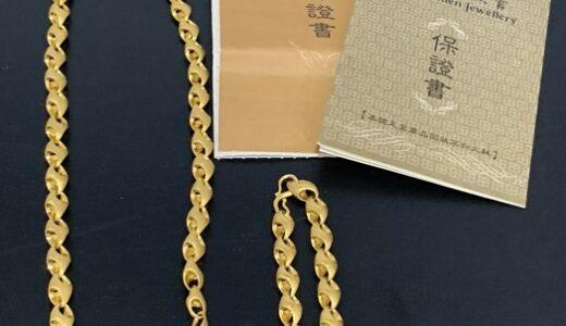 ★K24ネックレスとブレスレット 計73.6g 総額452,272円分!保証書付き!お譲り頂きました(*^_^*)★