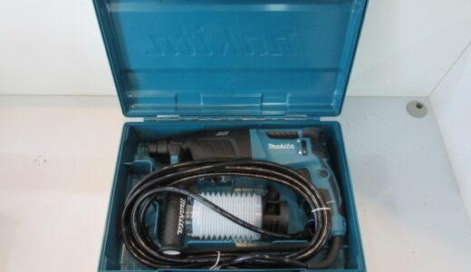 ★マキタ ハンマドリル 26mm 100V HR2631F 未使用品のお買取価格をお教えします★