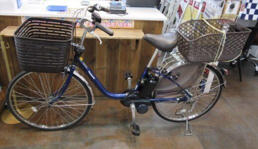 ★パナソニック ビビDX BE-ELD636V 電動アシスト自転車 お買取価格をお教えします★