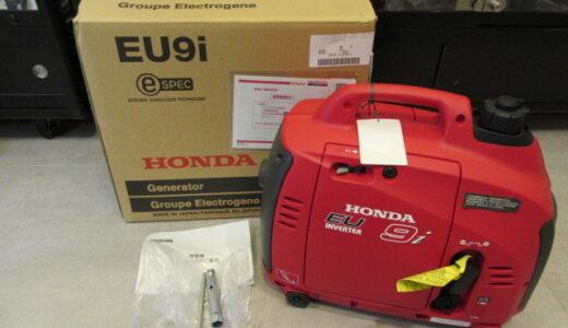 ★HONDA ホンダ インバーター発電機 EU9i 未使用品のお買取価格をお教えします★