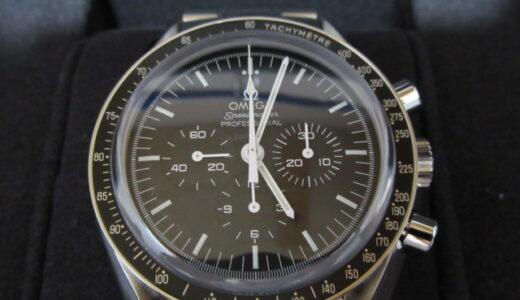 ★オメガ スピードマスター ギャランティカード付き 腕時計  のお買取価格をお教えします★