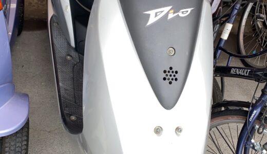 ■ホンダ ディオ 原付バイク スクーター お買取り致しました!