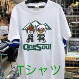 ■松本山雅FCグッツ お譲り頂きました!!