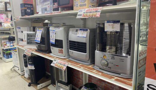 ■暖房器具入荷致しました!!